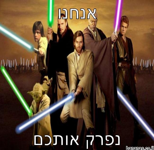 חופי ישראל