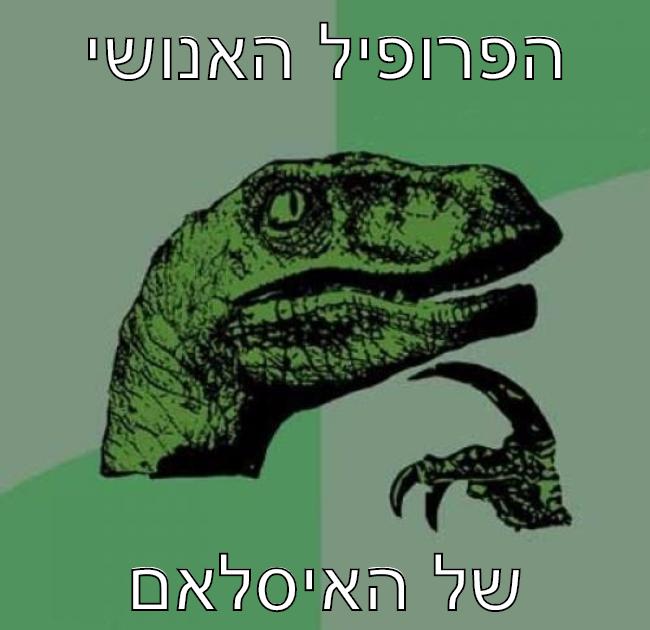 תצביעו ירוק